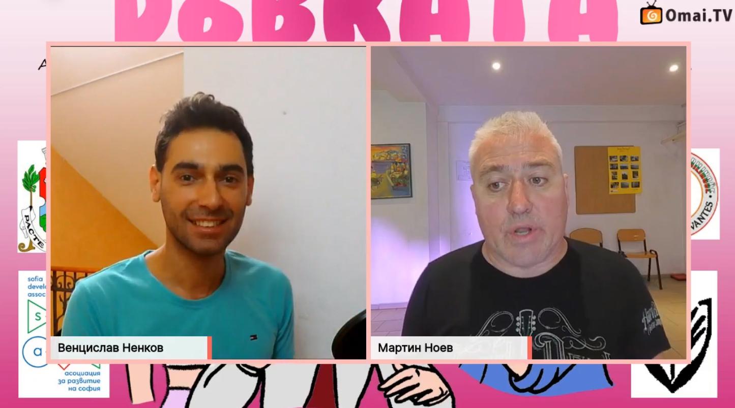 Интервю на Мартин Ноев пред Венци от ОмайТВ