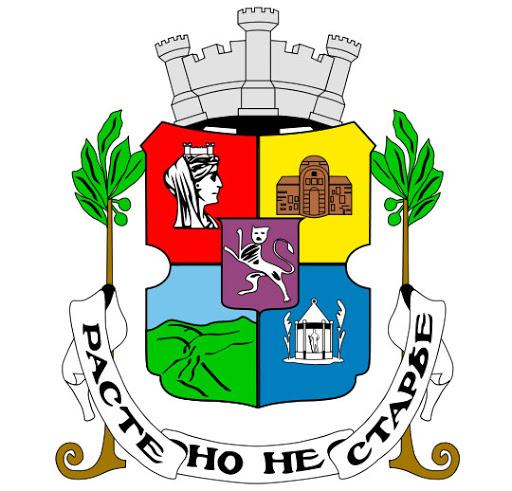 София Лого