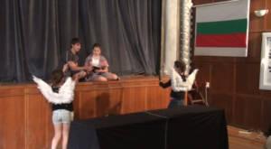 Студио Документален Театър